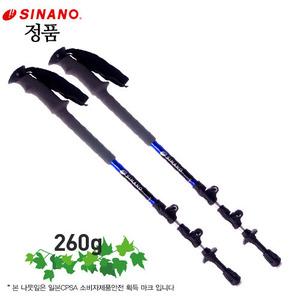 [SINANO] 시나노 롱트레일 125(3단)블루