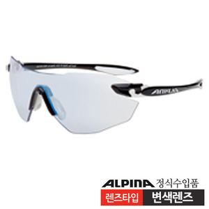 [ALPINA/알피나] TWIST FOUR SHIELD RL VLM+(black-white-black)